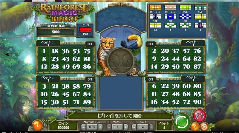 Rainforest Magic Bingoのプレイ画面