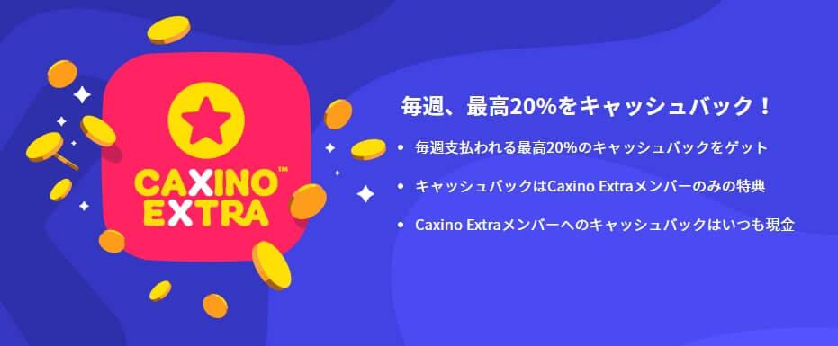 Caxino Extra