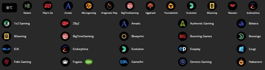 PlayAmo ゲームプロバイダー