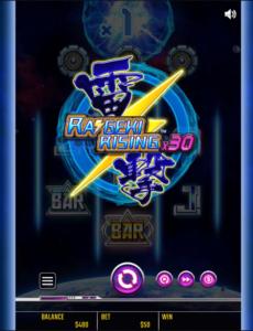 雷撃ライジングTOP画面