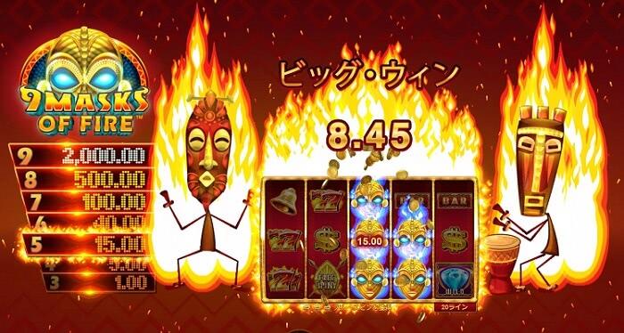 9 Masks of Fire big win